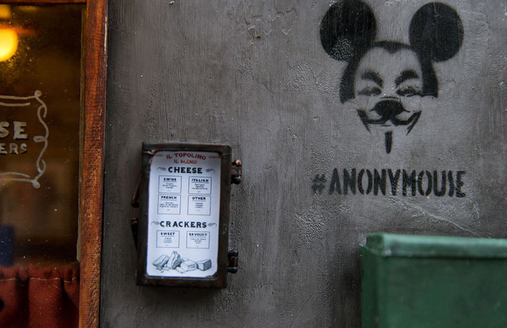 anonymouse2
