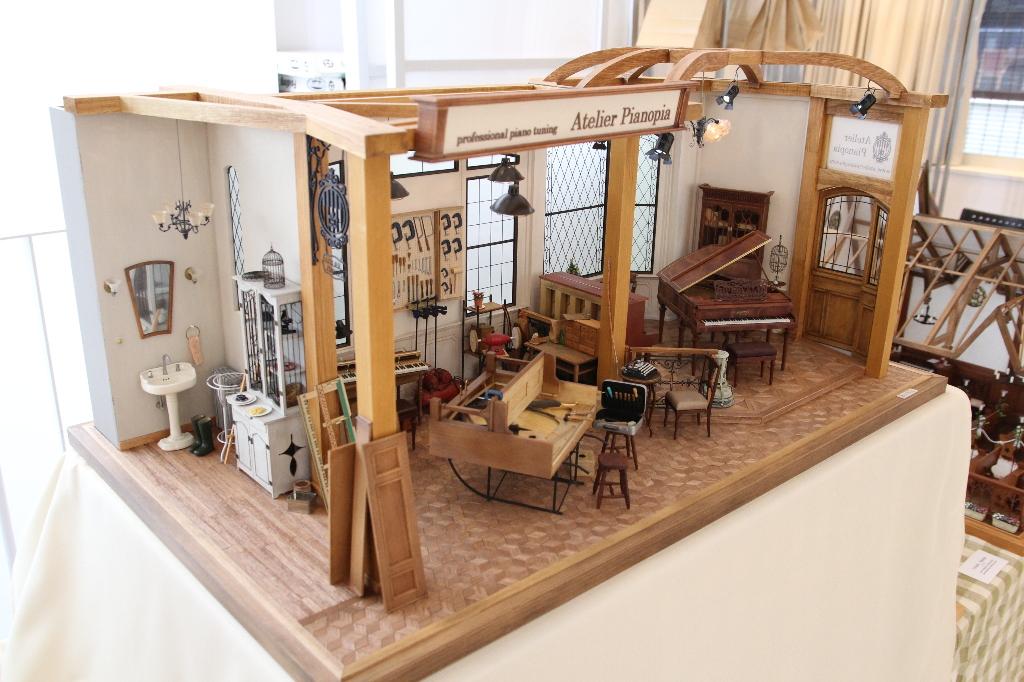 atelierpianopia